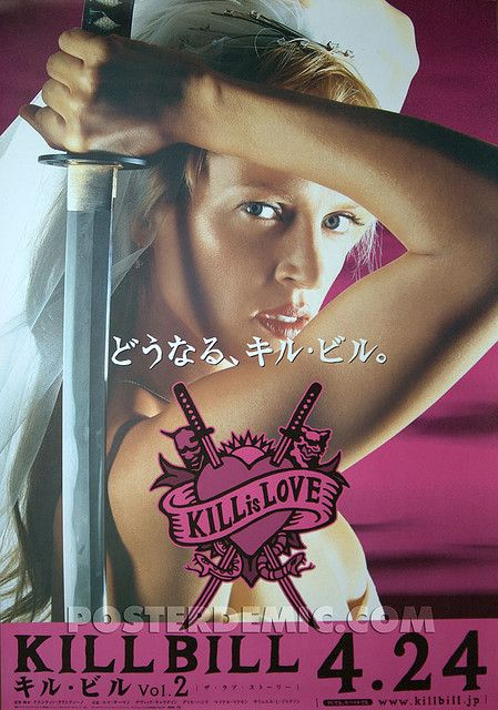 Kill Bill 2 Pink Japanese B1 Movie Poster Follow The Podcast Www Twitter Com Screen_wolf And Www Facebook Com Screenwolfrefaymt_homepage_panel