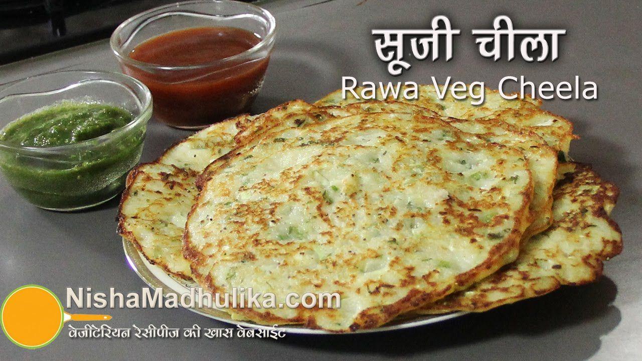 Sooji cheela recioe veg rawa cheela recipe nisha madhulikas sooji cheela recioe veg rawa cheela recipe nisha madhulikadosa recipeindia foodindian forumfinder Choice Image