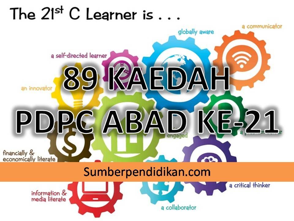 89 Kaedah Pdpc Abad Ke21 Pendidikan Guru