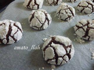 5 حلويات مغربية مشهورة تعرفي على طرق تحضيرها بالصور و الفيديو Chocolate Cookie Food Desserts