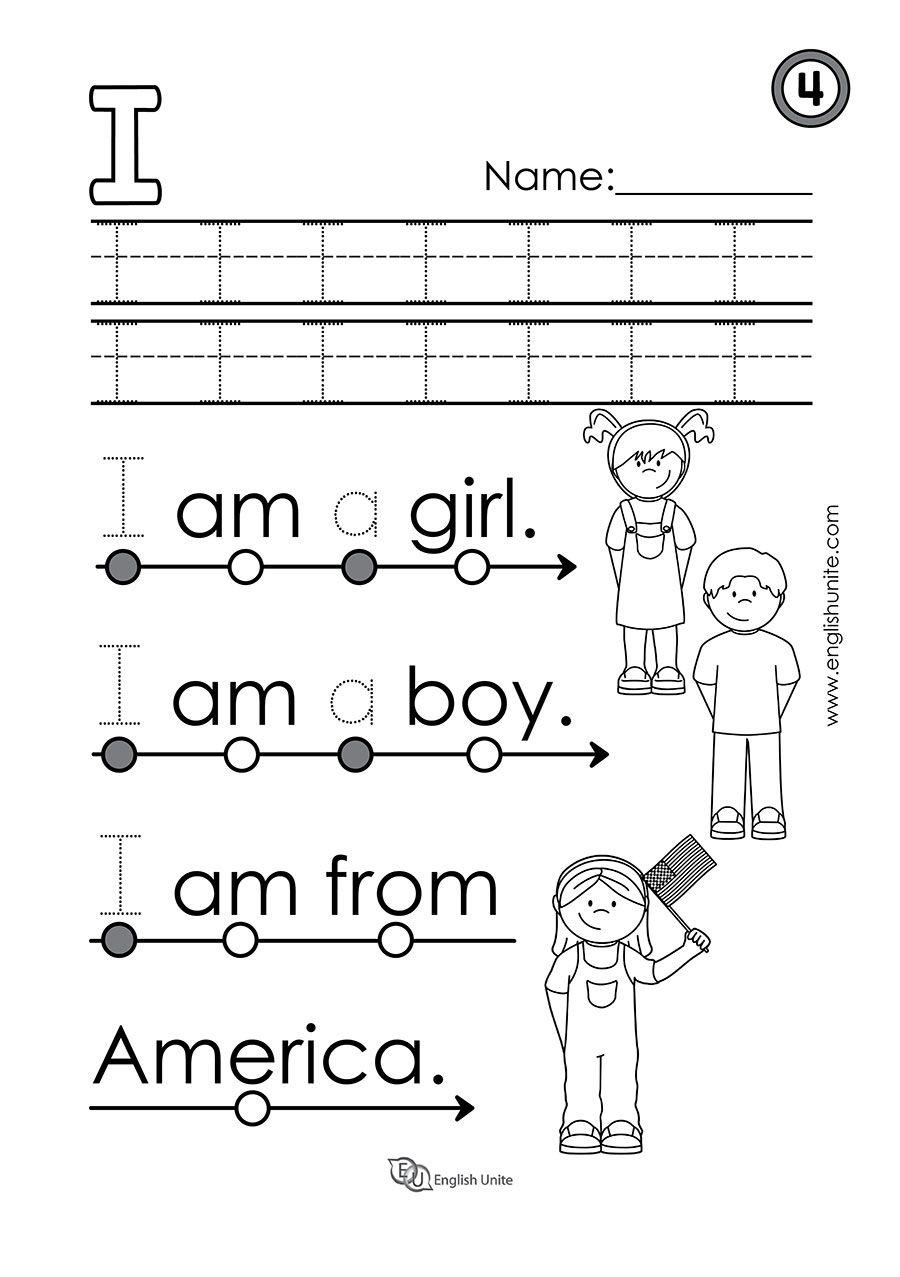 Beginning Reading 26 Am English Unite Beginning Reading Sight Word Worksheets Preschool Sight Words [ 1277 x 900 Pixel ]