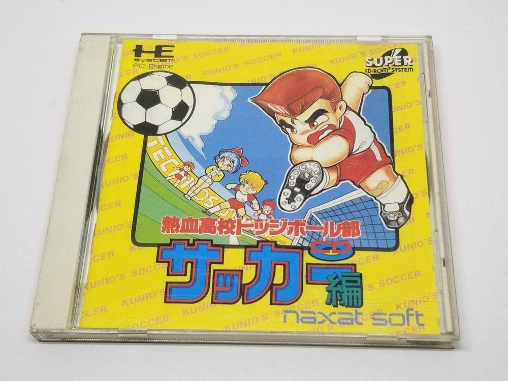 NEC PC Engine Super CD-Rom KUNIO KUN NEKKETSU KOUKOU SOCCER