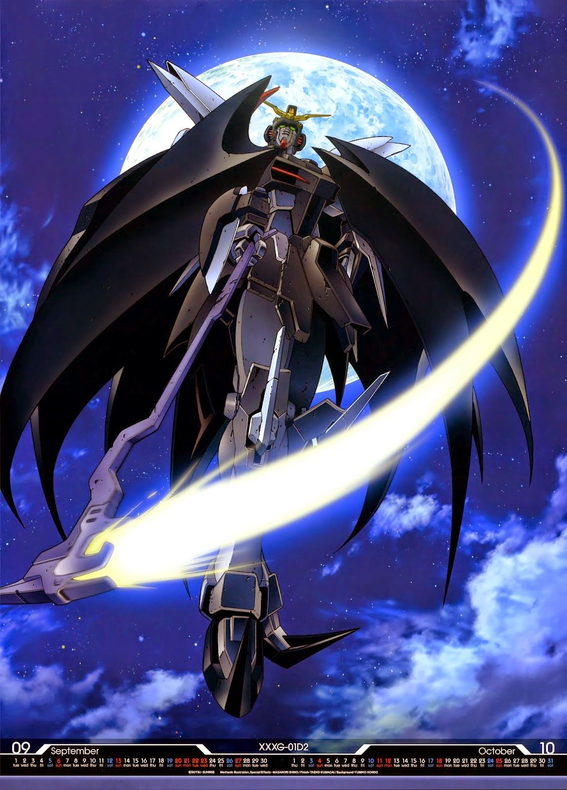 Mobile Suit Gundam Series 2015 Calender Cover Image