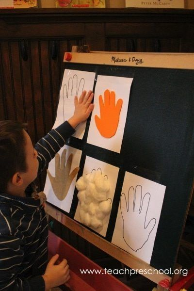 High five for our sense of touch! | Senses activities. 5 senses activities. Preschool body theme