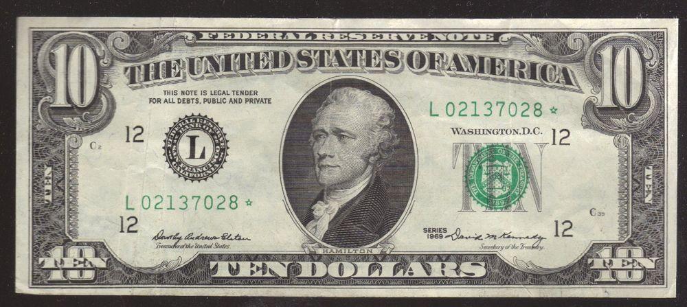 Series 1969 10 Bill Star Note Very Good Silver Certificate Dollar 10 Dollar Bill