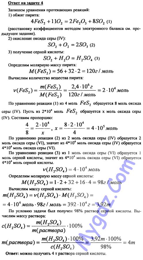 Поурочное планирование по математике 6 класс виленкин word