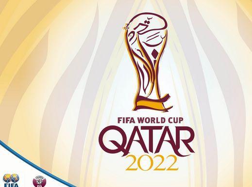 Qatar 2022 Del 5 De Mayo Al 4 De Junio