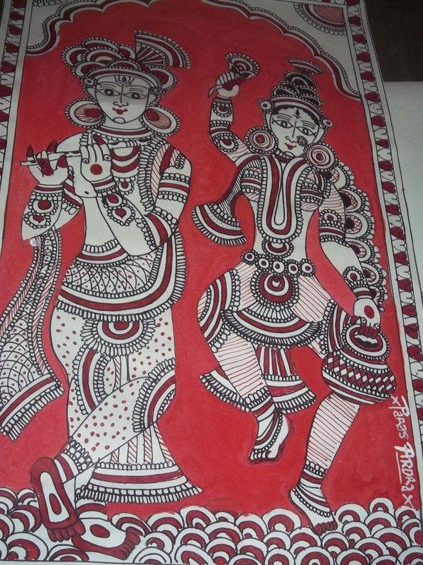 Kalamkari cloth painting