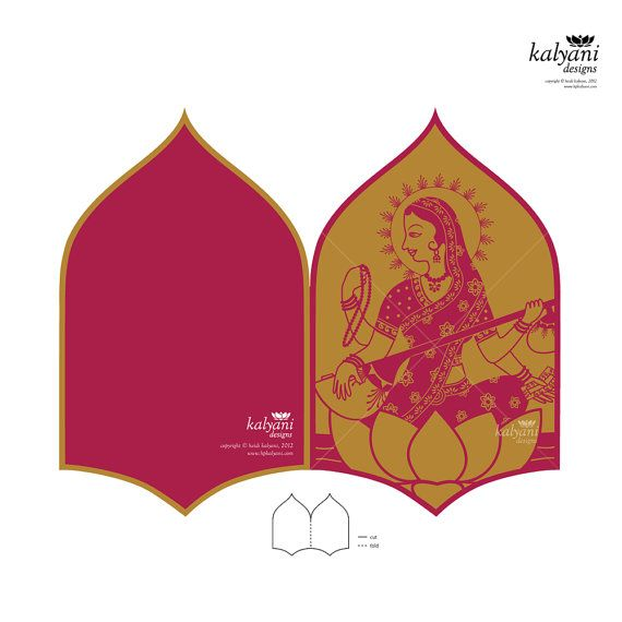 Golden Goddess Sarasvati Greeting Card & Envelope Set - Printable Digital Sheets