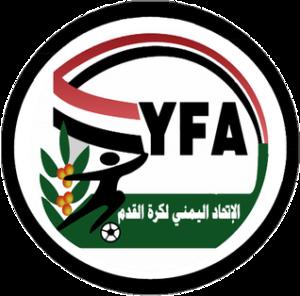 Yemen Logo 512x512 Url Dream League Soccer Kits And Logos Football Team Logos National Football Teams Soccer Kits
