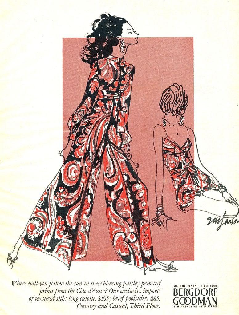 """Where will you follow the sun...?"" Bazaar 1967"