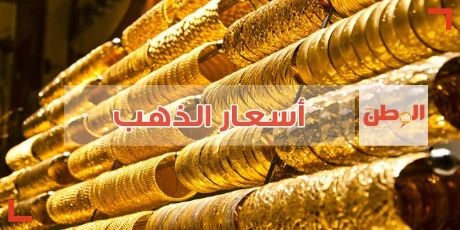 أسعار الذهب اليوم الأحد 18 12 2016 سعر أسعار الذهب أسعار الذهب أسعار الذهب اليوم سعر الذهب سعر الذهب اليوم Silver Rate Gold Price Gold Rate