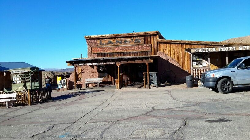 Calico Ghost Town in California. The General Store was one of the first build in Calico