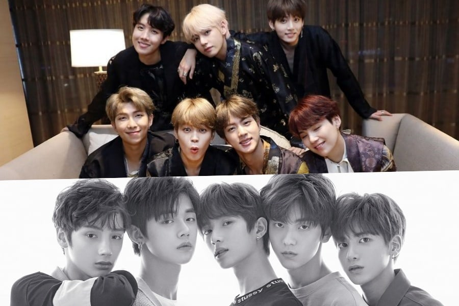 Big Hit Entertainment Which Houses K Pop Boy Groups Bts And Txt Appointed Former Cbo Chief Business Officer Yoon Seok Jun As Co Ceo On M Bts Txt Boy Groups