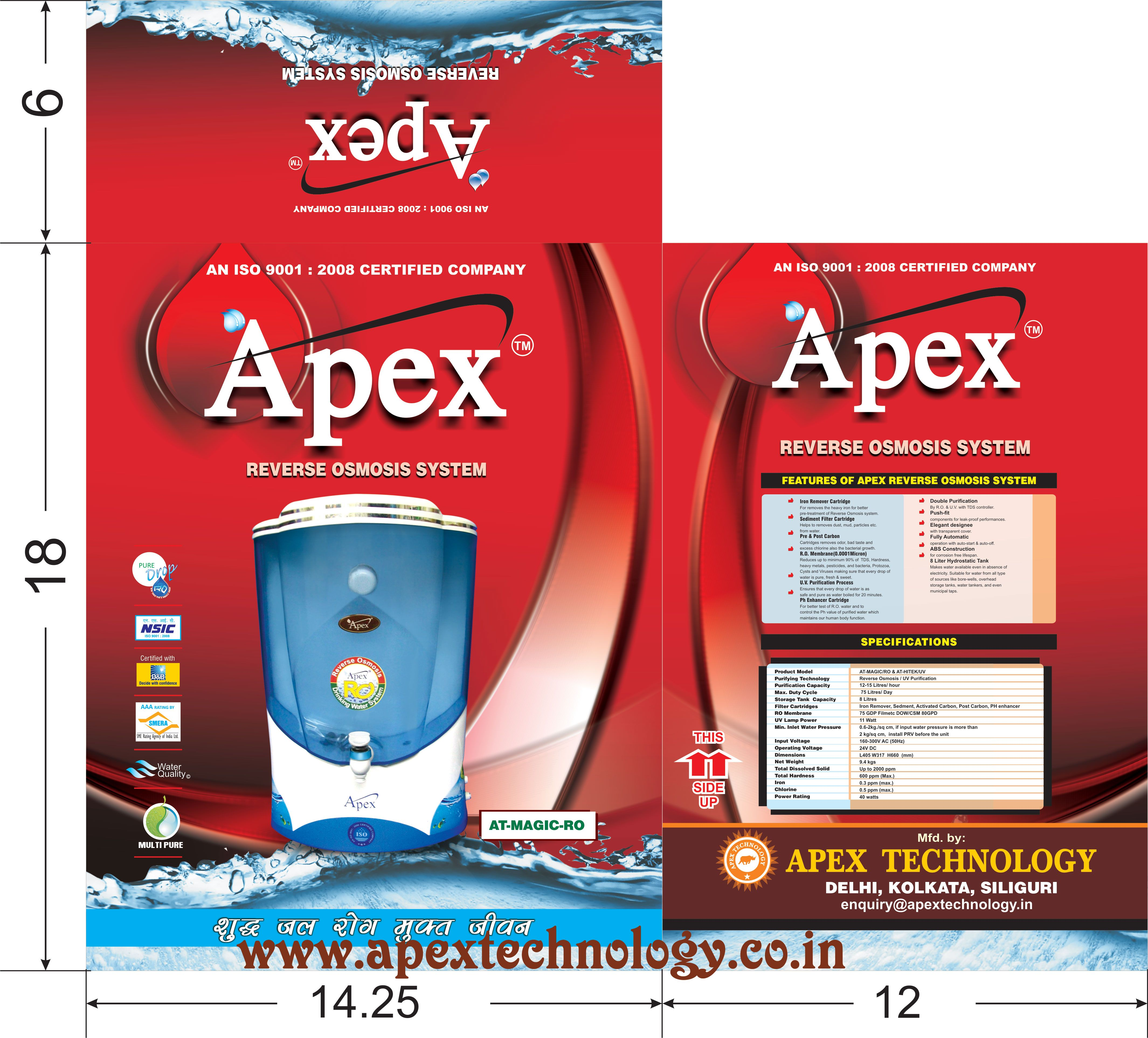 Apex Technology was set up in 2001 as a Manufacturer