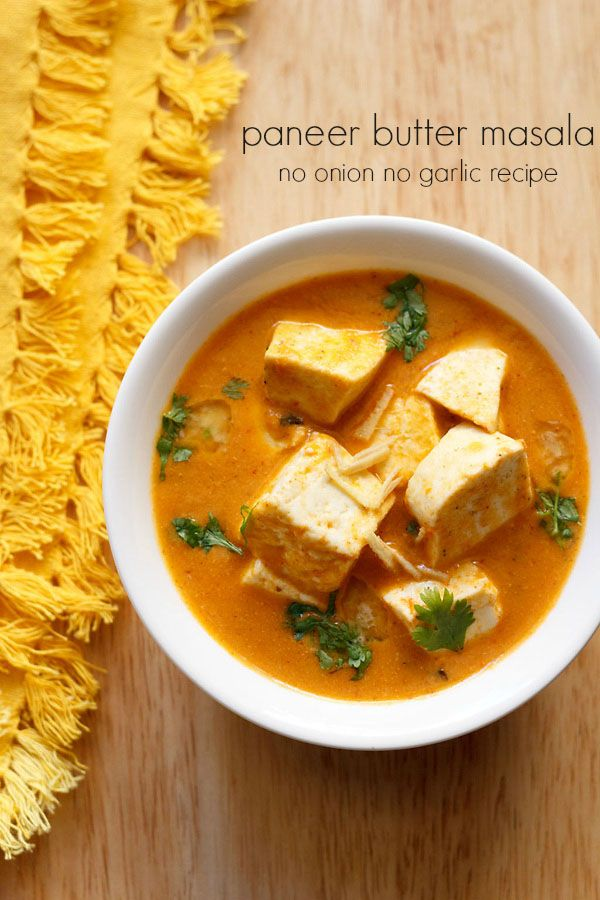 Paneer butter masala recipe without onion and garlic receta cenas forumfinder Images