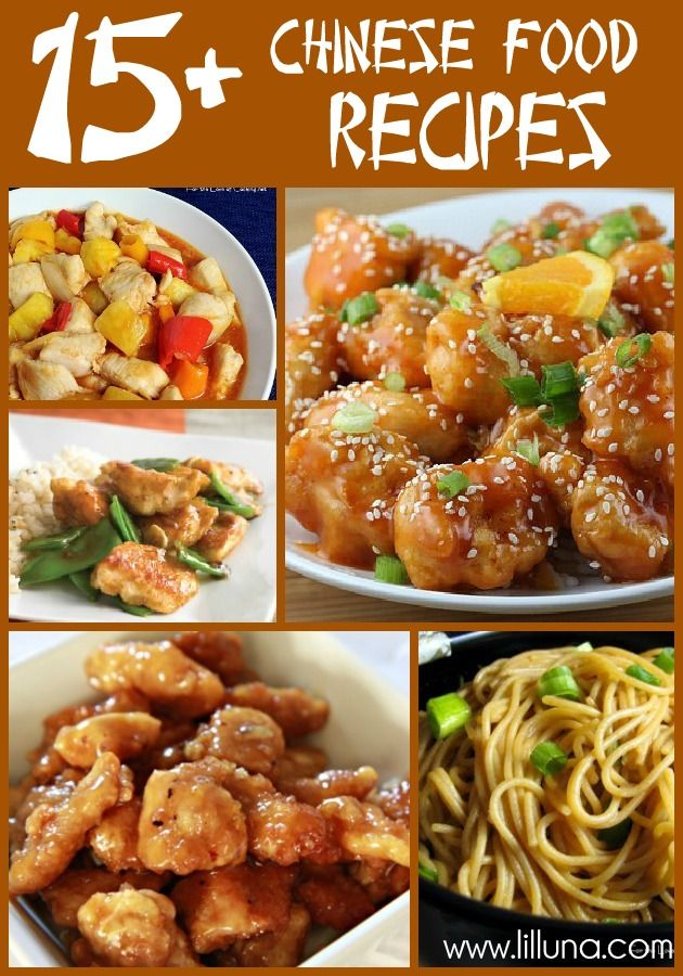 Chinese Food Recipes Chinese Dishes Recipes Asian Recipes Recipes