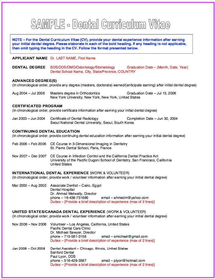 Sample Dental Curriculum Vitae  HttpExampleresumecvOrgSample