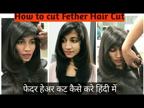 How To Cut Fether Hair Cut With Bangs2018 Fether Cut