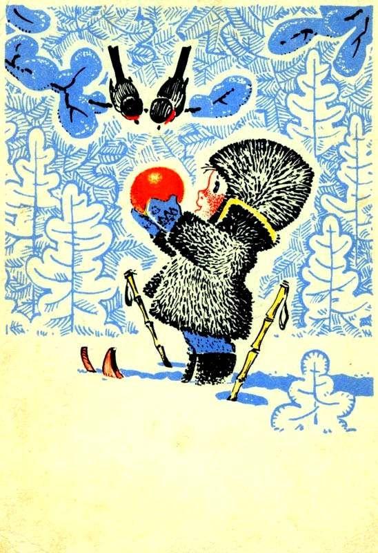 Cute Christmas Card with small boy Soviet Christmas card, 1960
