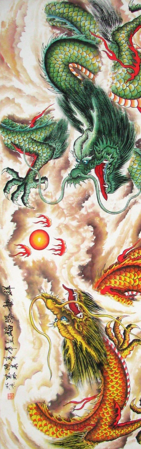 buy chinese dragon art online dragons pinterest chinese dragon