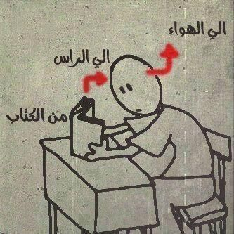 صور مضحكة صور اطفال صور و حكم موقع صور Arabic Quotes Funny Words Arabic Jokes Photo Quotes