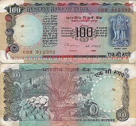100 Indian Rupee 1979 banknote details | Worldmoneymax com