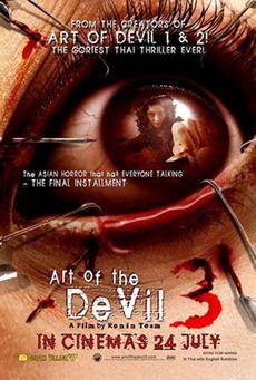 Art of the Devil 3 - Thailand (2008): 7/10