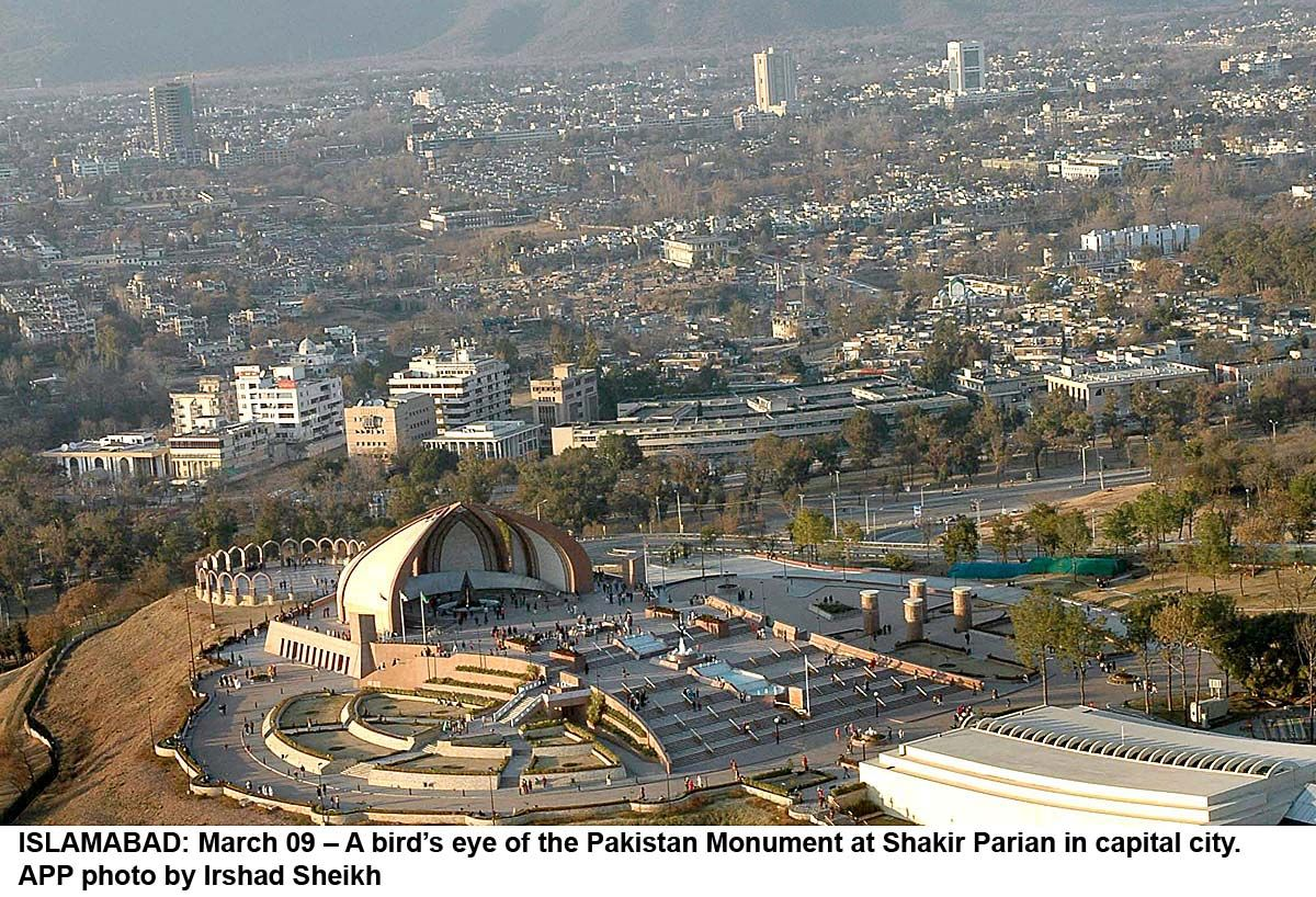 islamabad the capital city Islamabad is the capital of pakistan , located on the potwar plateau in the north of the country was built during the 1960s as a planned city to replace karachi as a.