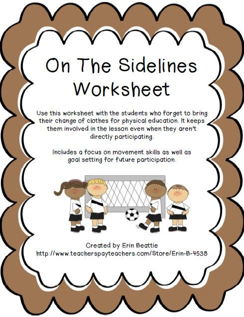 Phys. Ed. Non-Participation Worksheet | Elementary physical ...