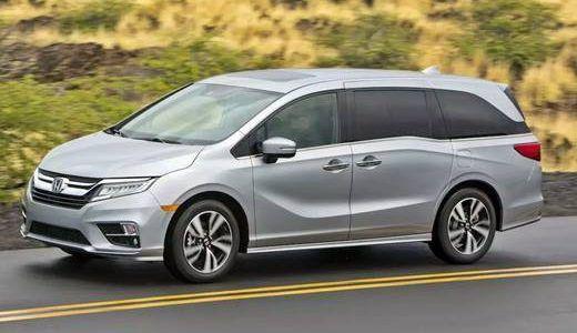 2018 Honda Odyssey Ex Redesign 2018 Honda Odyssey Ex L 2018 Honda