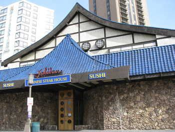 Ichiban - Restaurant in Minneapolis~we had an awesome family vacation!!!