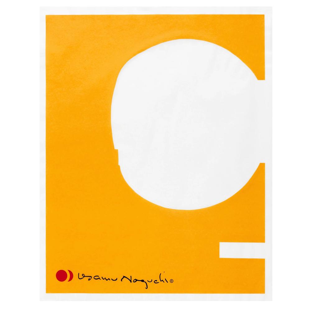 Akari 1AY Print – Yellow Sun – The Noguchi Museum