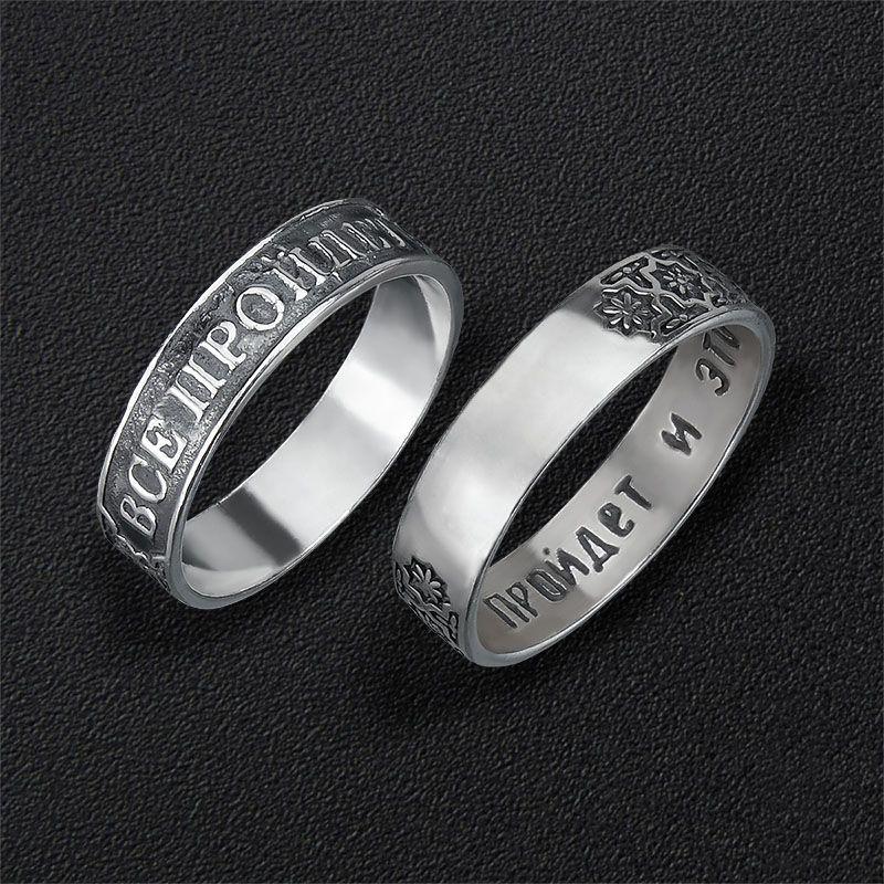 это кольцо соломона оригинал фото русское