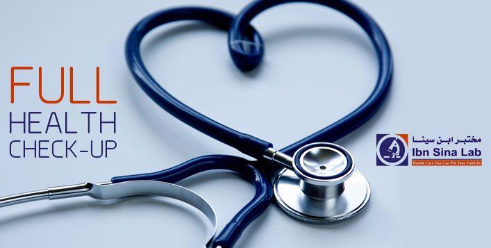 تأكد من سلامة صحتك و كفاءة الأعضاء الحيوية بالجسم بحصولك على فحص شامل من مختبر ابن سينا مقابل 149 درهم شام Health Insurance Health Insurance Cost Nursing Major