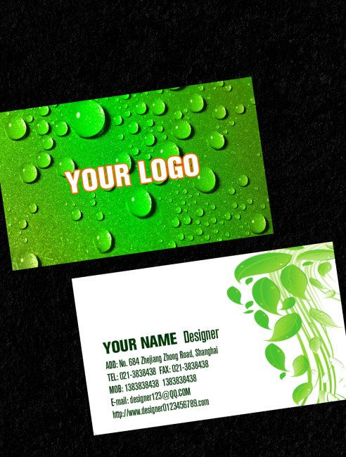 Green card psd free download card httpweilipic green card psd free download card httpweilipic business card templatesbusiness reheart Choice Image