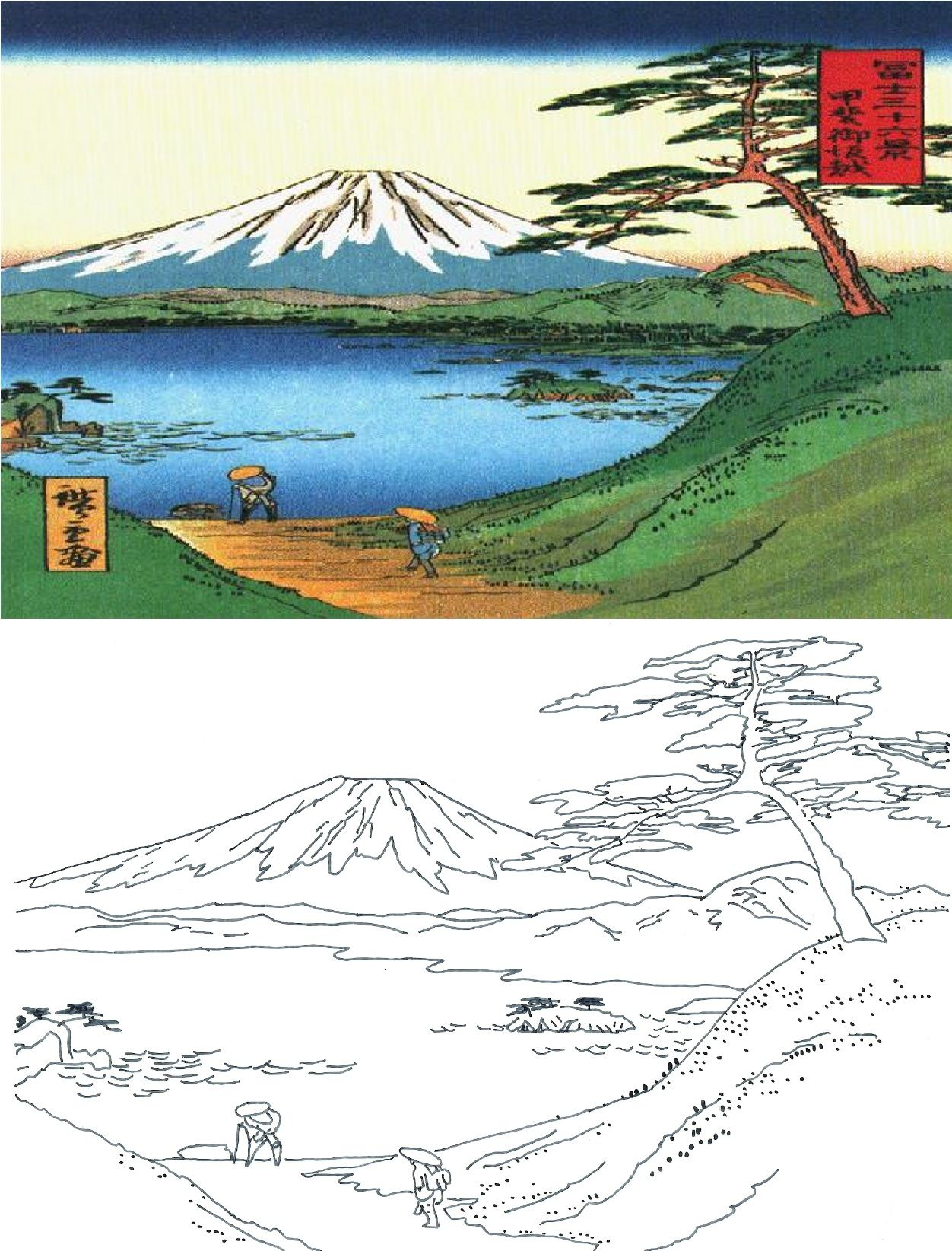Katsushika Hokusai Coloring Pages Famous Works Of Art