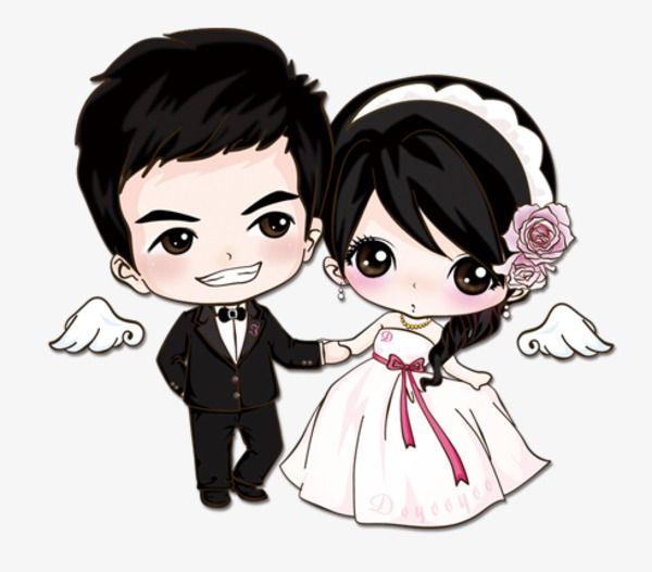 Muslim Wedding Couple Cartoon Png 5
