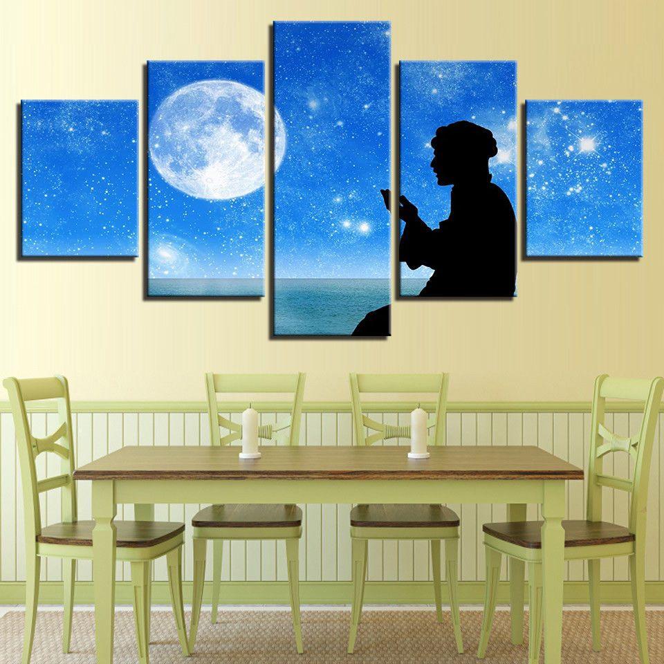 Ramadan Jerusalem Islam Wallpaper - 5 Panels Framed Canvas Wall Art ...