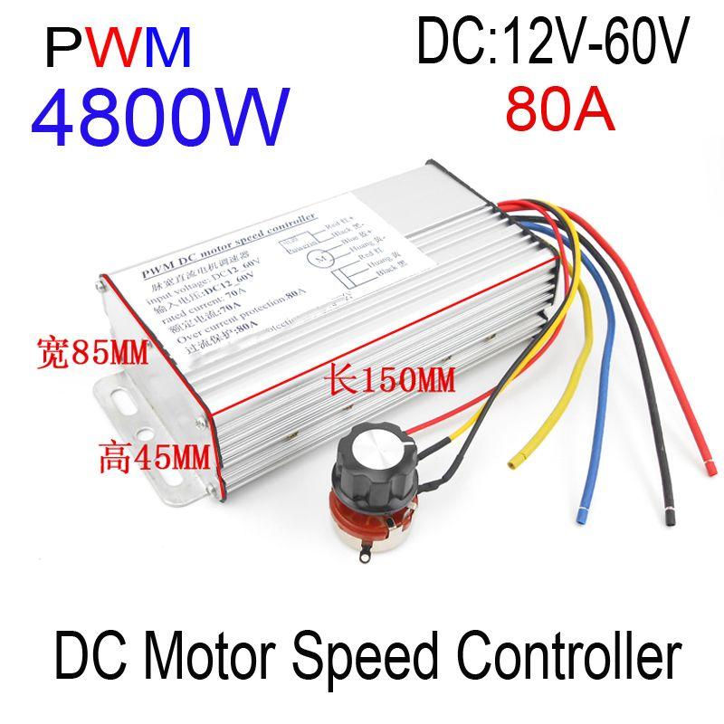 PWM 4800W high-powered Motor controller 80A DC 12V 24V 36V 48V 60V ...