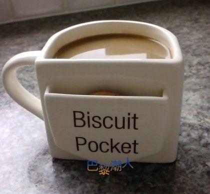 got a pocket for biscuits :L