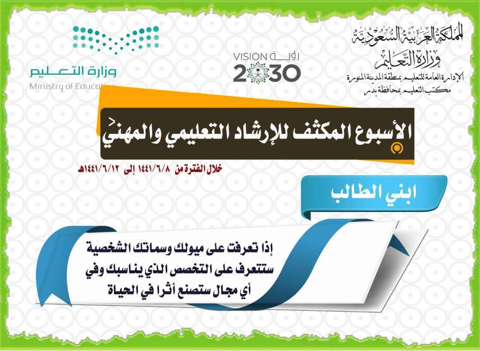 Pin By Ruja On سكرابز Boarding Pass Ministry Travel