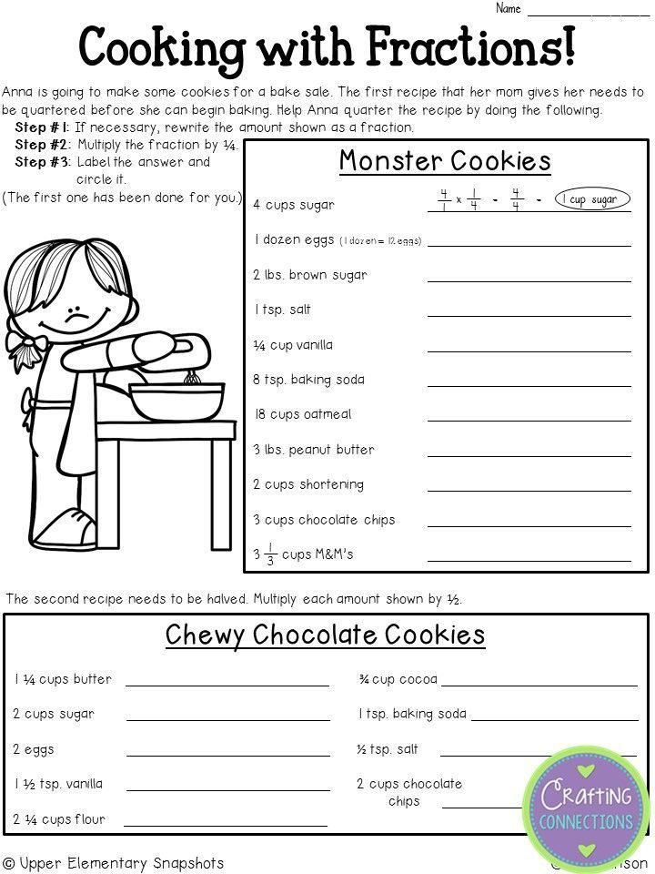 FREE Fraction Worksheet- Double the first recipe and half the - double first