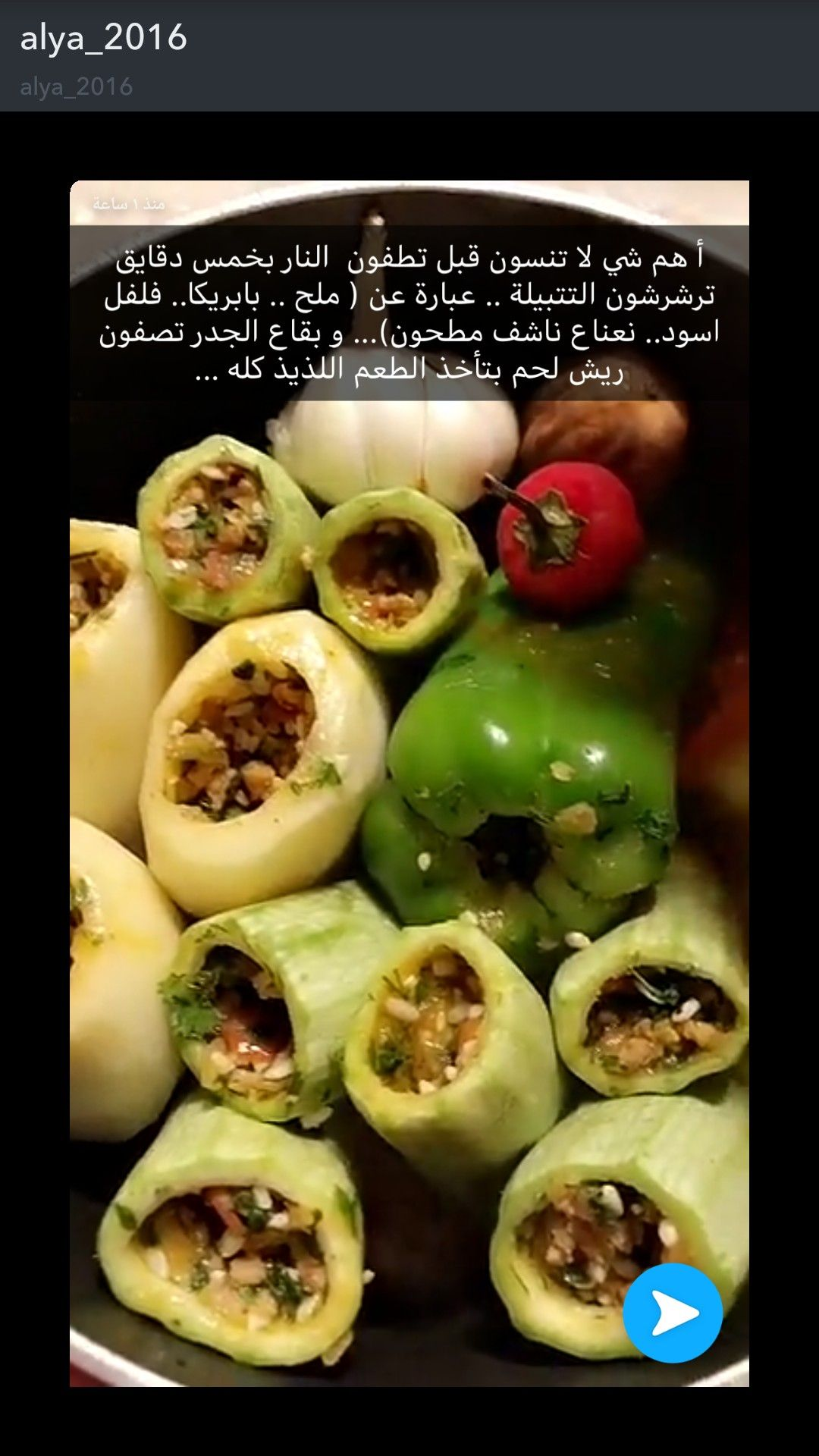 Pin By Onoo Oil On طبخ Arabic Food Cooking Food