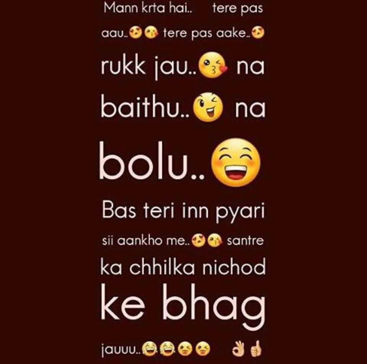 Pin By Laila Hussain On Desi Jokes & Humor