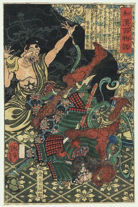 Toki Daishiro Fighting a Demon, 1865  by Yoshitoshi (1839 - 1892)