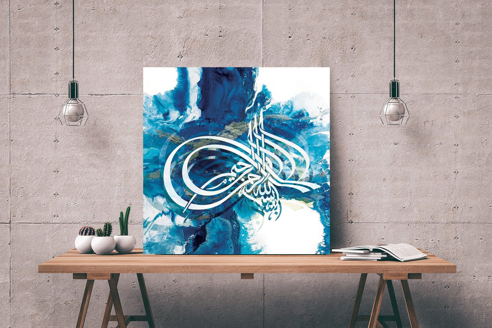 Islamic Canvas Art Bismillah Ir Rahman Ir Raheem Basmala Etsy Islamic Art Calligraphy Islamic Art Islamic Calligraphy Painting