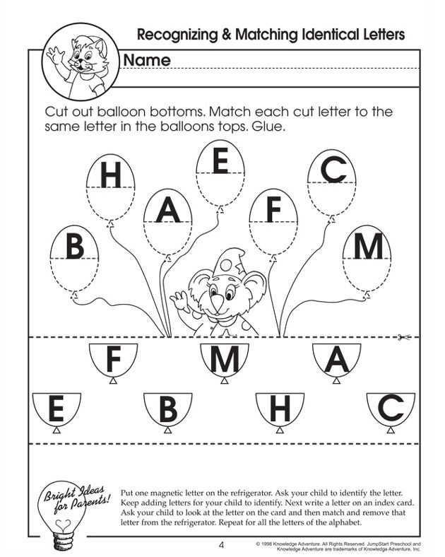 Recognizing And Matching Identical Letters Free Preschool Reading