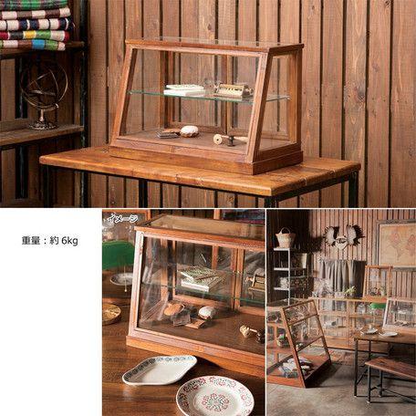 温もり感じるインテリア雑貨♪お店のディスプレイやお部屋のインテリアに最適!!シンプルなデザインで場所を選ばすにディスプレイ出来るところも嬉しいですよね♪※背面に扉があります。重量:約6kg