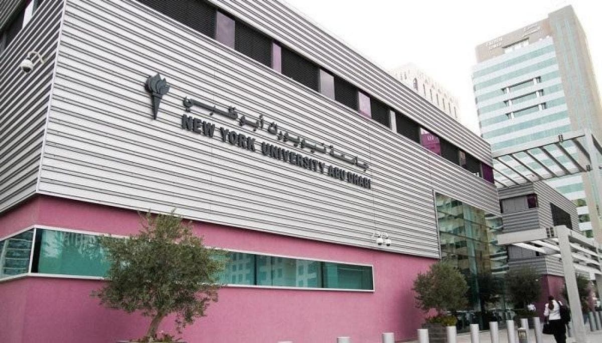 جامعة نيويورك أبوظبي تحق ق تحو لا رقميا ناجحا في إدارة السفر والنفقات Student Abu Dhabi Enrichment Programs